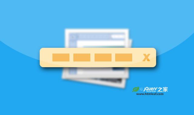 jQuery和CSS3汉堡包导航菜单打开动画特效