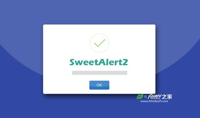 SweetAlert2-强大的纯Js模态消息对话框插件