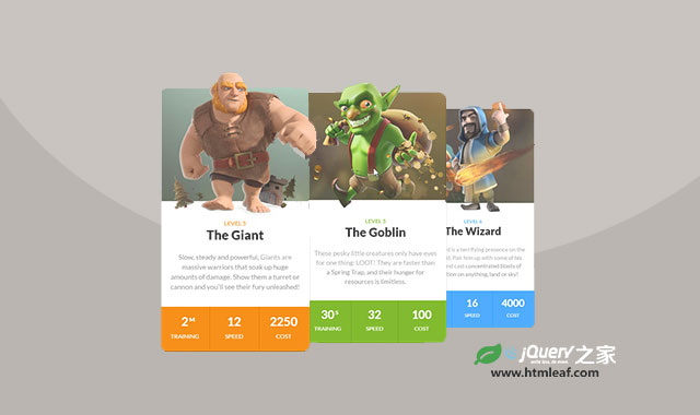 jQuery和CSS3带轮播效果的游戏人物卡片设计效果