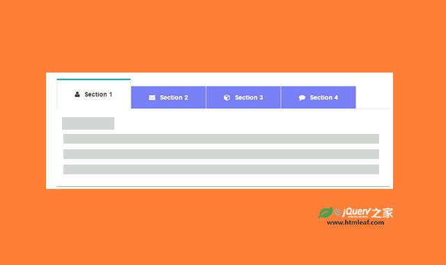Bootstrap Tabs选项卡美化设计效果