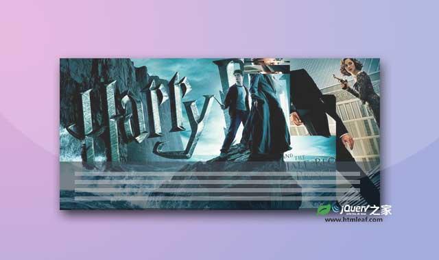 带多种切片过渡动画效果的jQuery幻灯片插件