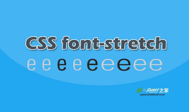 CSS属性参考   font-stretch