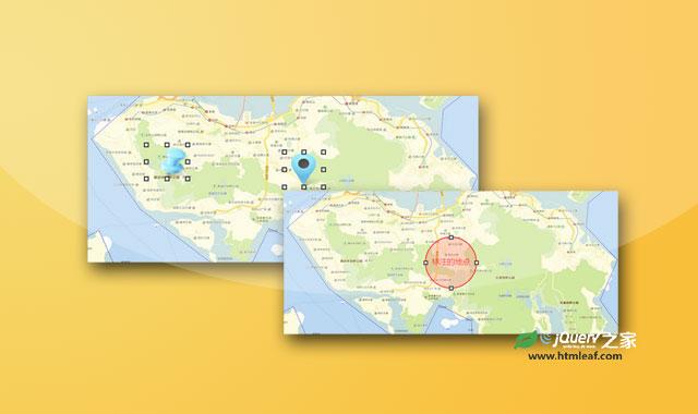 imageMaps-提供地图编辑功能的jQuery插件