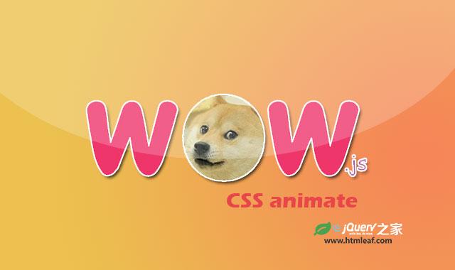 WOW.js-元素在页面滚动时展示CSS3动画JS插件
