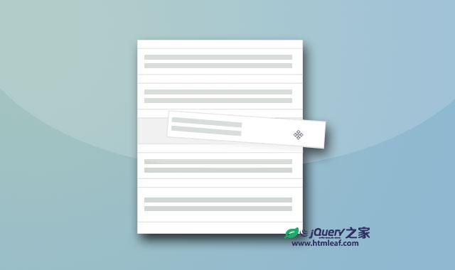 DDSort-简单实用的jQuery拖拽排序插件