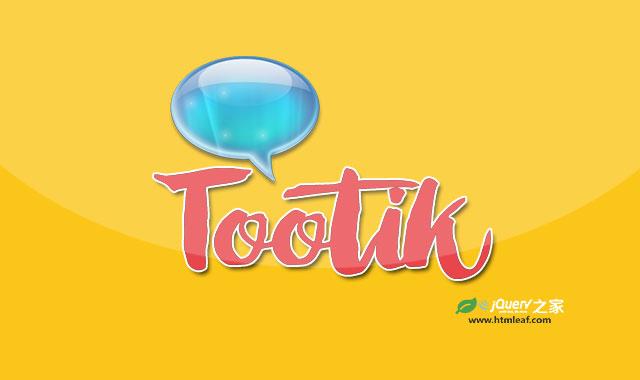 tootik-纯CSS Tooltips工具提示特效库