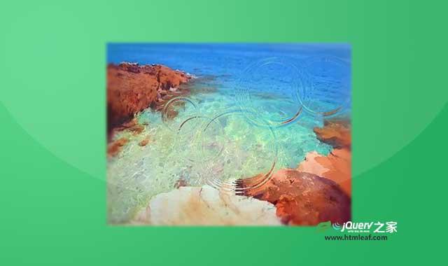 基于Canvas的jQuery水波涟漪插件