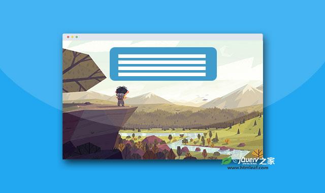 简单的网页背景滚动视觉差特效