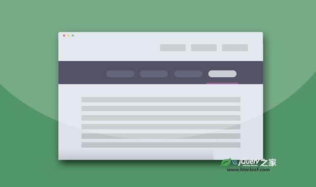 jQuery和CSS3可自动隐藏的导航菜单设计