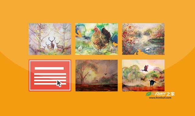 8种炫酷CSS3鼠标滑过图片标题动画特效