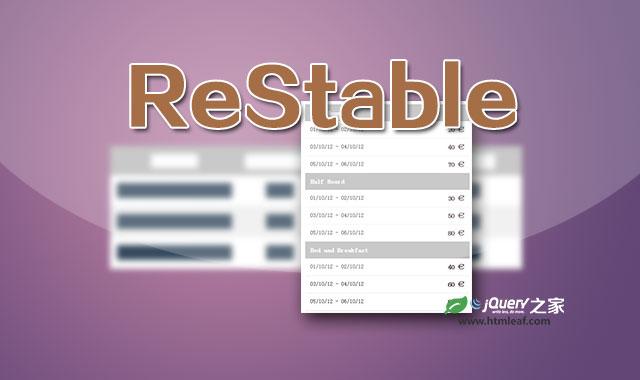 ReStable-轻量级jQuery响应式表格插件