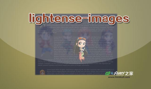 纯js轻量级图片放大显示插件