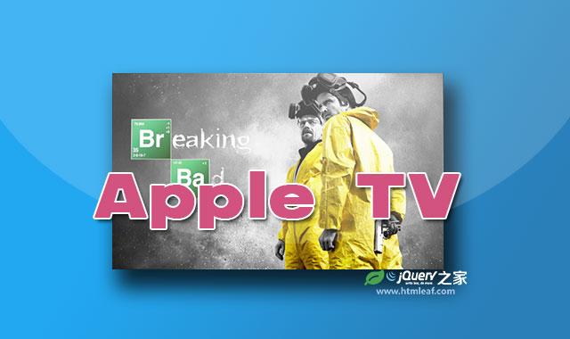 炫酷Apple TV多层背景视觉差特效