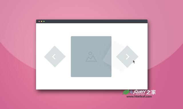 基于SVG clipPath的预览图变形特效幻灯片