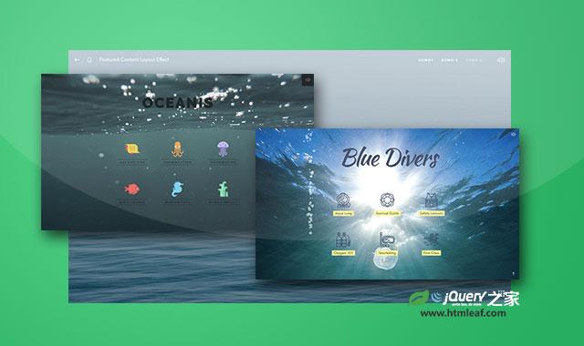 超酷海洋主题内容切换面板布局特效
