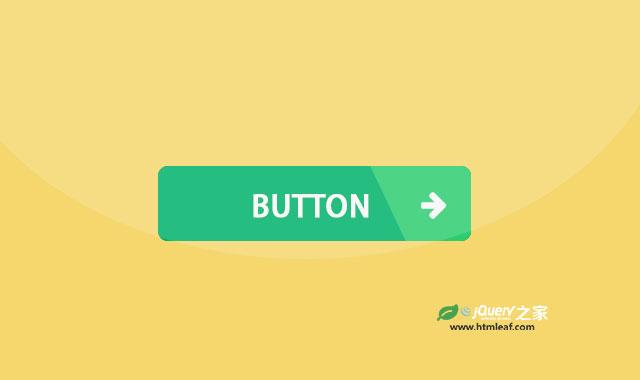 基于bootstrap的鼠标滑过按钮动画特效