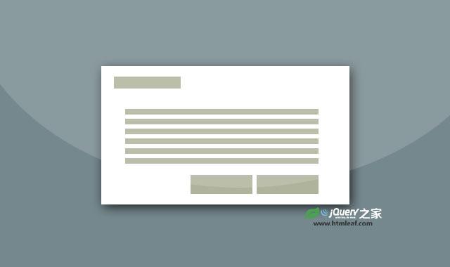 Material Design风格纯js确认框和对话框插件