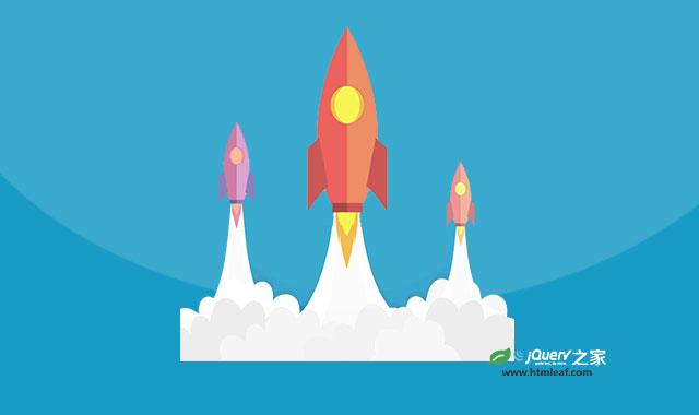 超酷火箭冲天返回顶部jQuery特效