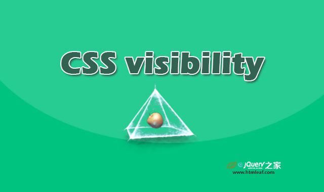 CSS属性参考 | visibility