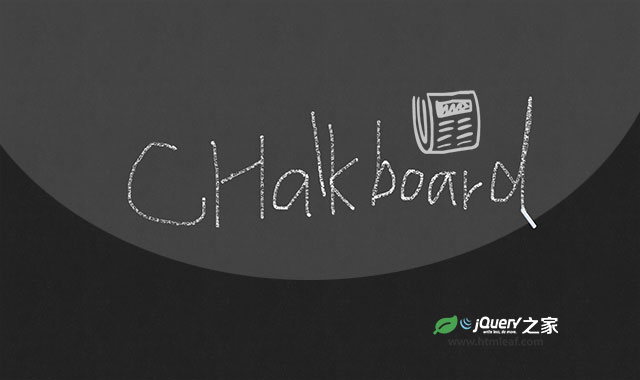 支持移动端的HTML5 Canvas逼真黑板特效