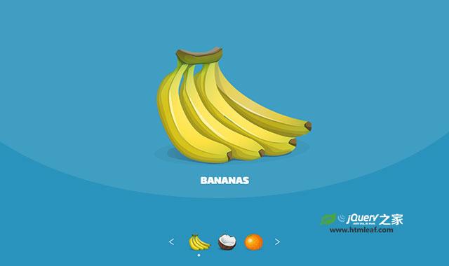 支持移动手机的响应式产品展示幻灯片特效