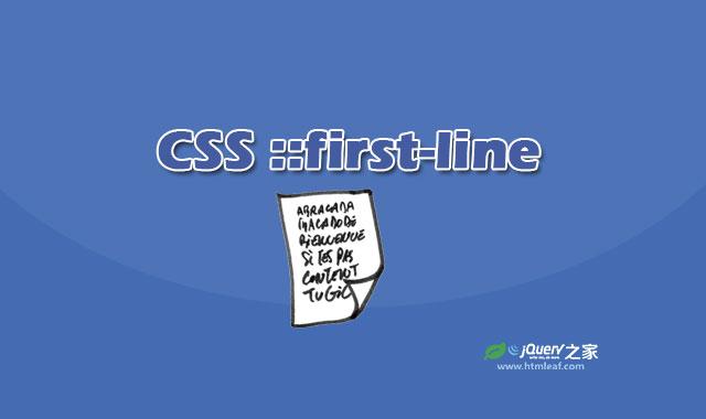 ::first-line | CSS属性参考