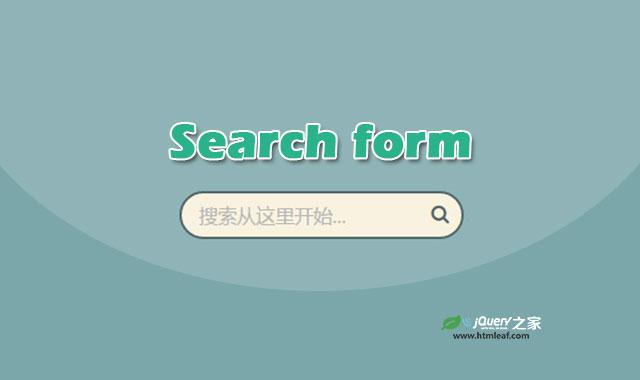 7种纯CSS3搜索框UI设计效果
