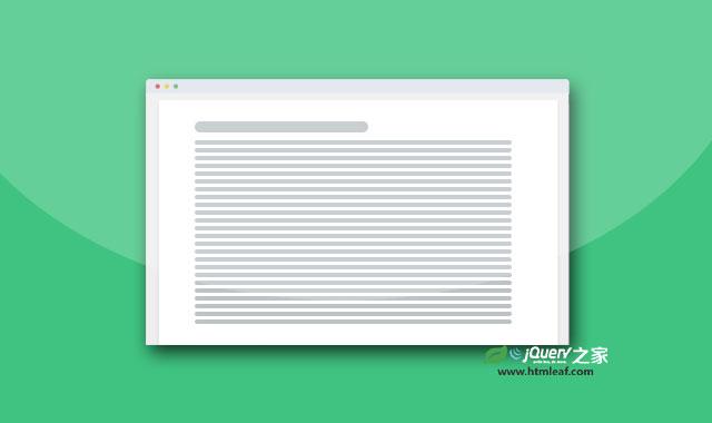 纯CSS3制作可编辑的微软Word样式文档