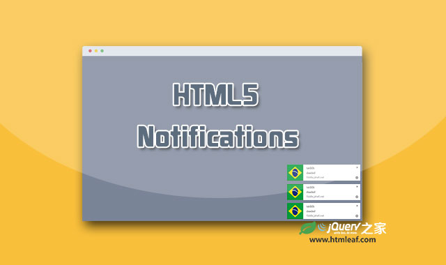 基于HTML5 Notifications API的消息通知插件