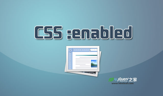 :enabled | CSS属性参考