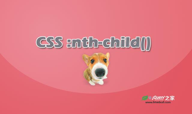 :nth-child() | CSS属性参考