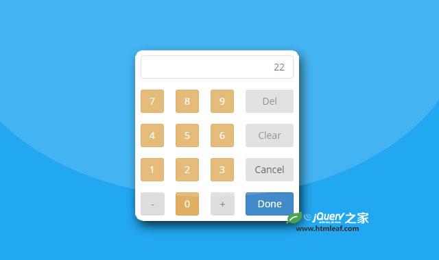 移动端友好的jQuery数字键盘插件