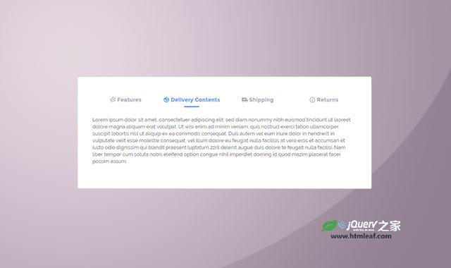 简约时尚的纯CSS3 Tabs选项卡特效