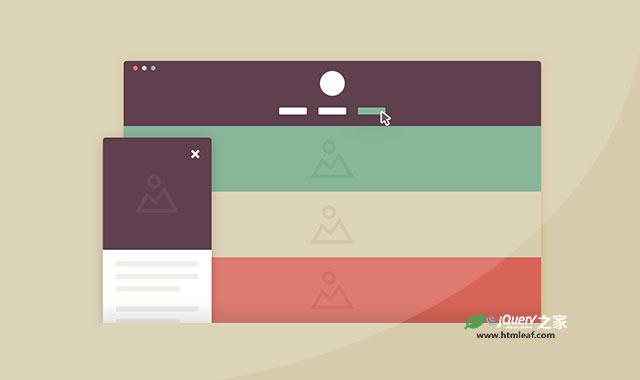 jQuery和CSS3 3D旋转项目展示模板