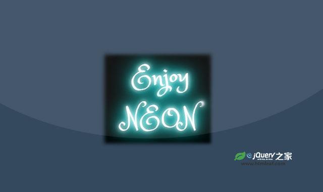 带鼠标滑过特效的jQuery霓虹灯文字插件