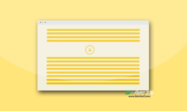 可制作页面锚链接平滑过渡效果的jQuery插件