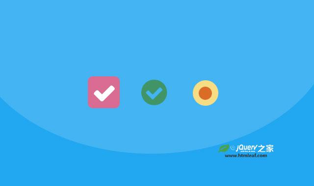 Bootstrap单选按钮和复选框美化特效