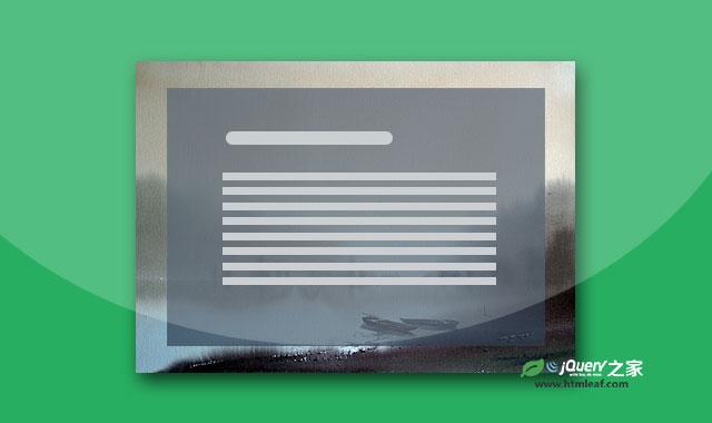 2种超酷鼠CSS3标滑过图片遮罩层动画特效