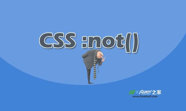 :not() | CSS属性参考