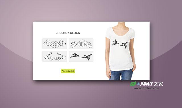 纯js实用T恤衫花纹图案预览特效