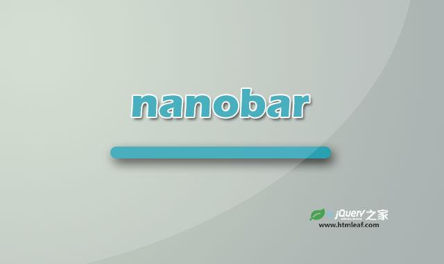nanobar-轻量级纯js进度条插件