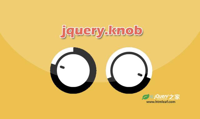 基于SVG的jQuery旋转按钮插件