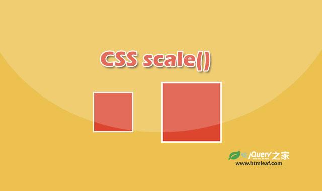 <b>scale() | CSS属性参考</b>