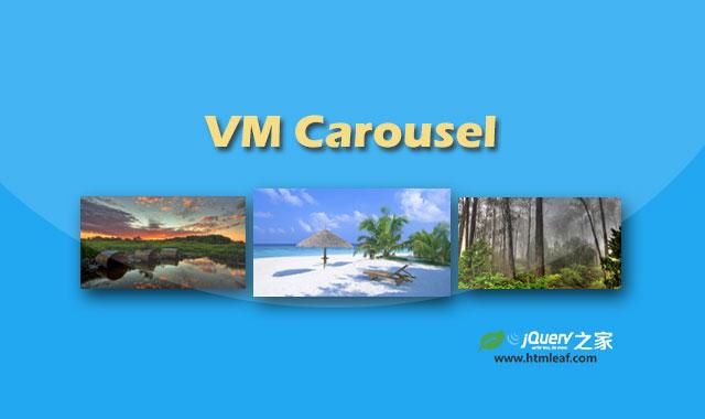 VM Carousel-jQuery响应式轮播图插件