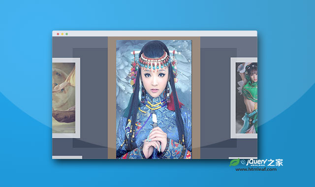 纯js超炫酷3D照片墙展示特效