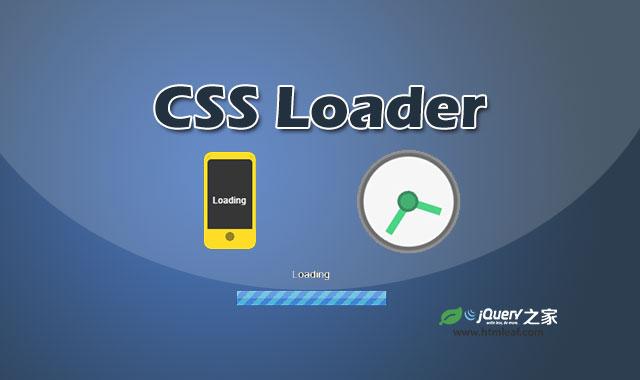 7种纯css3 loader加载指示器特效