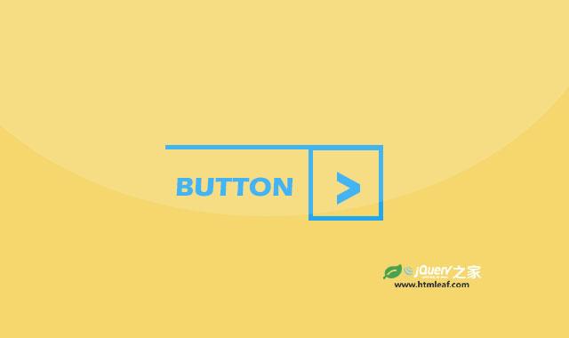 纯CSS3创意按钮设计效果