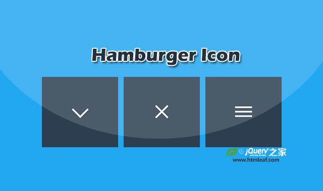 12种炫酷汉堡包图标按钮变形动画特效