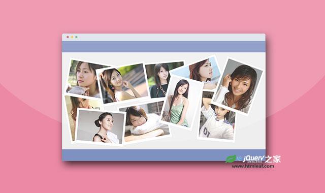 超酷CSS3相册照片墙动画特效