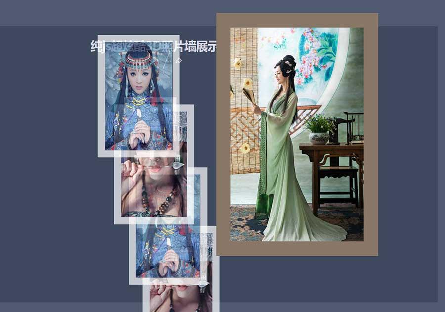 纯js3D照片墙展示特效-2